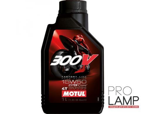 MOTUL 300V 4T FL Road Racing 15W-50 - 1 л.