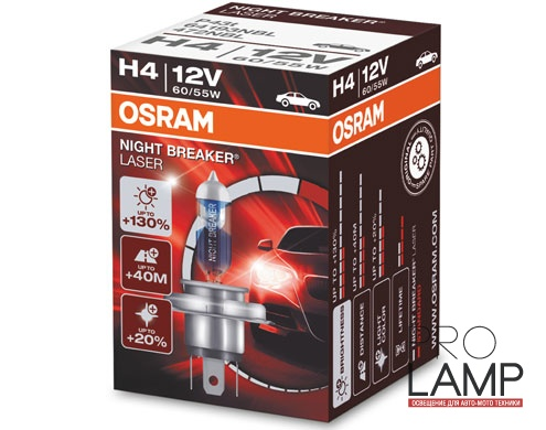 Галогеновые лампы Osram Night Breaker Laser NG H4 - 64193NL