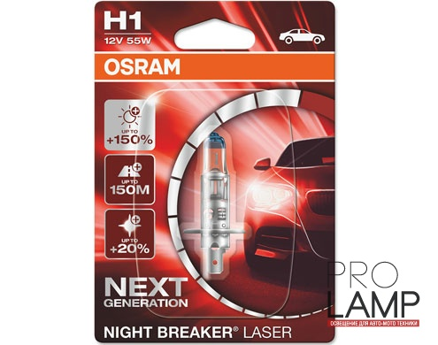 Галогеновые лампы Osram Night Breaker Laser NG H1 - 64150NL-01B