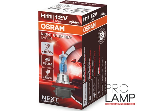 Галогеновые лампы Osram Night Breaker Laser NG H11 - 64211NL
