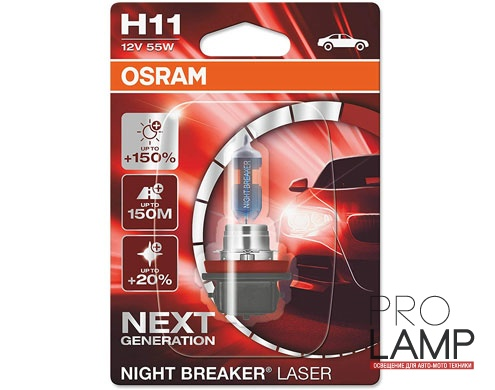 Галогеновые лампы Osram Night Breaker Laser NG H11 - 64211NL-01B