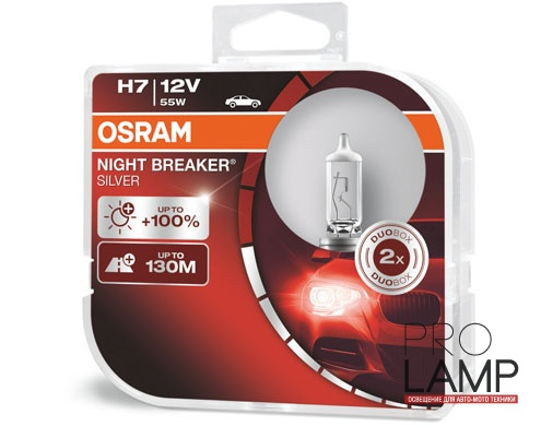 Галогеновые лампы Osram Night Breaker Silver H7 - 64210NBS-HCB