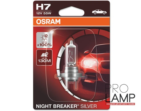 Галогеновые лампы Osram Night Breaker Silver H7 - 64210NBS-01B